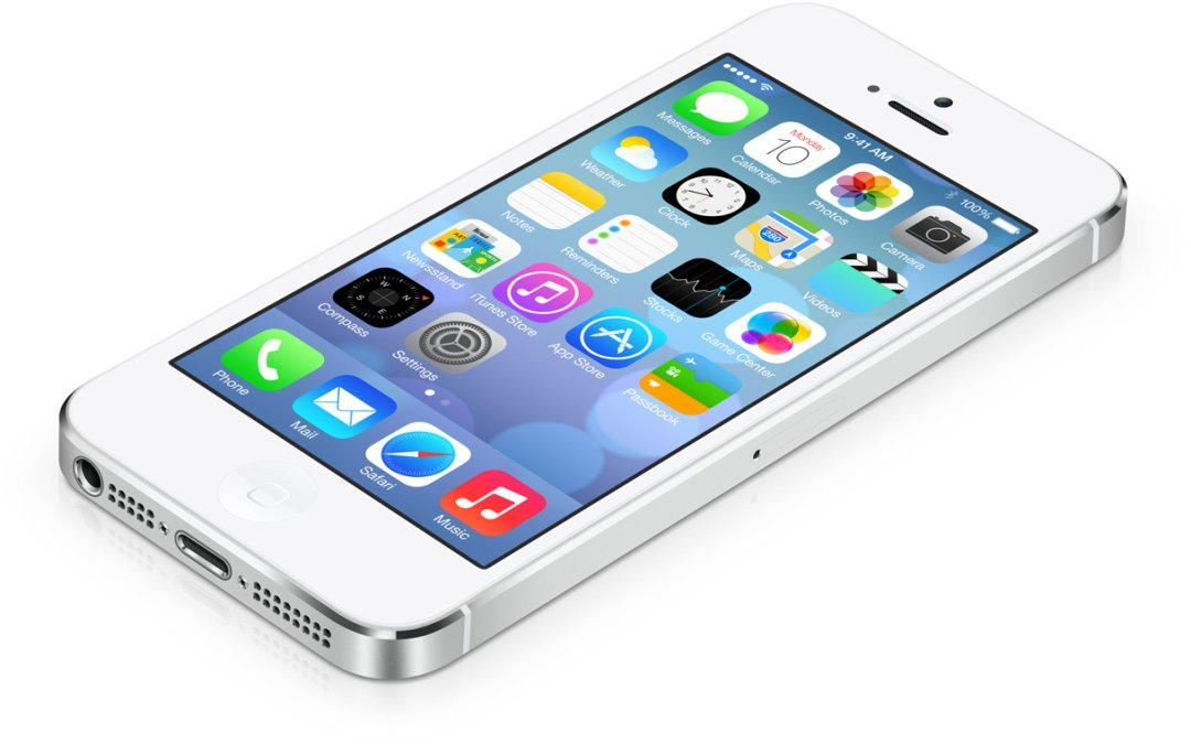 How To Update iOS7 Free For iPhone4/4S/5/iPad2/3/4/Mini